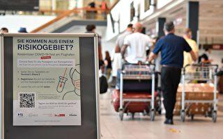 德国单日新增感染再破千 将对旅客强制检测