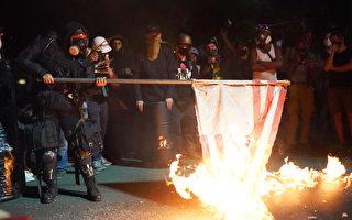 美司法部:多个民主党掌控的市政府纵容暴力