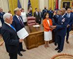 組圖:彭斯主持布朗宣誓就職空軍參謀長儀式