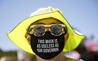 【名家專欄】美國人需要戰勝政治化的恐慌