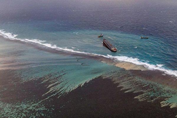 日本船印度洋漏油 毛里求斯海域恐酿生态灾难