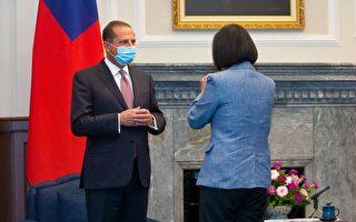 美部长访台被视为威胁 蓬佩奥:中共太脆弱