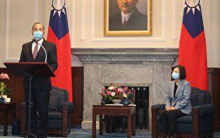 美卫生部长会见蔡英文 传达川普对台湾支持