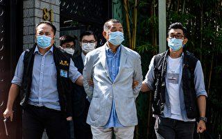 8月10日,壹传媒创办人黎智英及其两个儿子等9人被抓捕。图为黎智英在住宅处被带走。(VERNON YUEN/AFP via Getty Images)