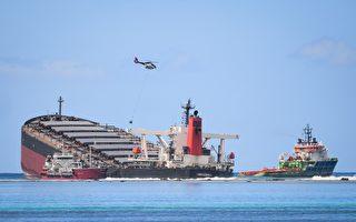 组图:日本货轮触礁漏油 污染模里西斯海域