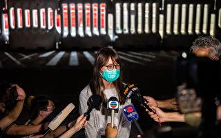 抵抗暴政周庭被捕4次 网友认证真正花木兰
