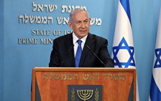 以色列与阿联酋达成历史性和平协议