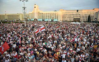 組圖:白俄羅斯抗議持續擴大 歐美聲明支持