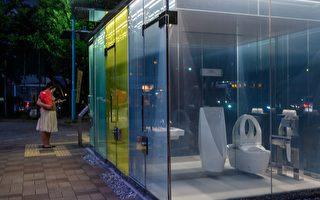 日本推出内藏玄机的透明公厕