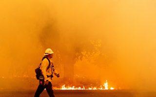 北加十几县野火连烧 PG&E雇员作业中丧生