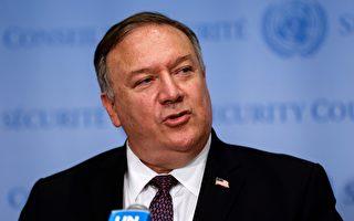 蓬佩奧警告中俄:違反伊朗制裁令會被追責