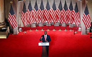 共和黨大會首夜 6名發言人多次提及自由擇校