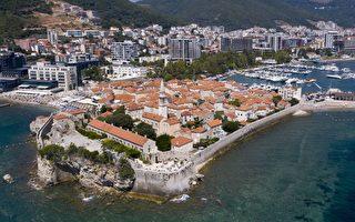 黑山签一带一路惨欠10亿欧元 欧盟拒代偿