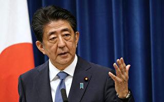 日首相安倍因病辞职 世界政界和商界回应