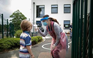 英国政府承诺力保中小学按时开学