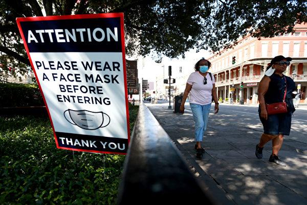休斯頓警察聯合會回應 不會逮捕不戴口罩者