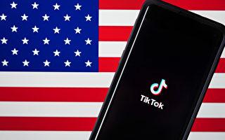 美国对TikTok禁令细节:商店下架 禁广告