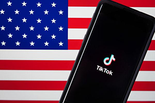 美國對TikTok禁令細節:商店下架 禁廣告