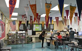 洛杉矶县新增病例下降 有望重启课堂教学