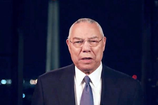 【快讯】美前国务卿鲍威尔染疫 死于并发症