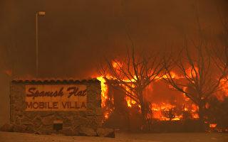 组图:闪电引发大火 加州进入紧急状态