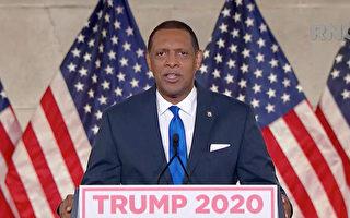 共和党大会首日 乔治亚州民主党议员挺川普