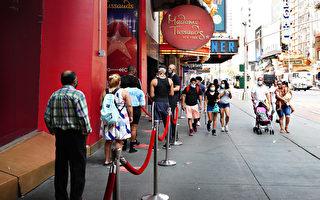 【最新疫情9.27】纽约市染疫人数上升