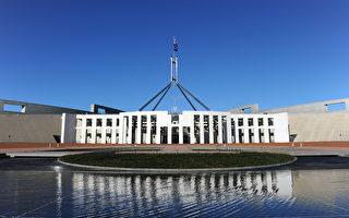 針對中共滲透大學澳洲政府發起議會調查