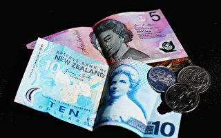 调查:Kiwi缺乏理财能力,对退休缺乏准备
