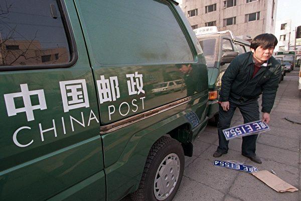美国有人不小心种了中国神秘种子 长出来这样
