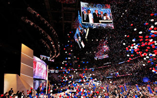 川普将邀请一些共和党政治新星参加大会