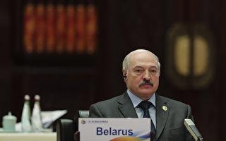 白俄羅斯總統贏選?民眾抗議 中共閃電祝賀