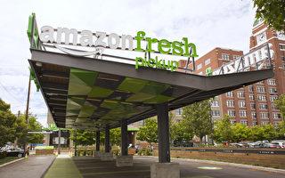 全美首家 亞馬遜推出智能結帳Fresh超市