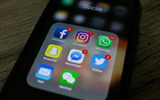 澳洲將舉行聽證 調查外國利用社媒干預民主