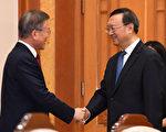 【內幕】中共如何使韓國對香港問題失聲