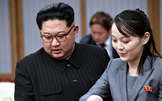 張林:金正恩移交權力 朝鮮將出現變局?