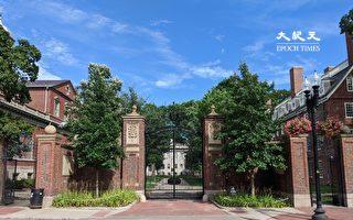 哈佛新生捐出4万奖学金