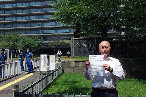 亚洲反活摘团体向日政府提交中国活摘医生名单
