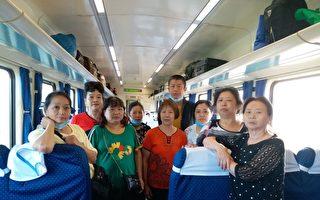 【一线采访】重庆访民进京 火车上被暴力拦截