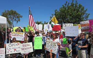 加州最高法院命纽森对诉讼做出回应