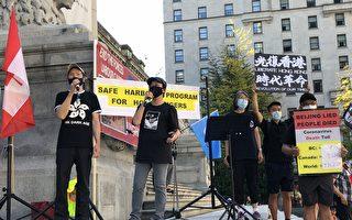 温支联强烈谴责中共非法DQ香港4议员