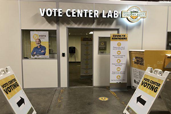 11月大选临近 橙县选民可多种方式投票