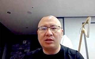 【獨家視頻】郭美美爆料人揭紅會倒賣防疫品