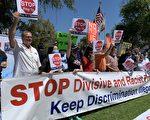 美司法部判耶魯歧視 鼓勵華裔對16號提案說不