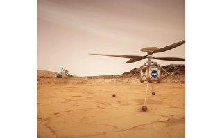 NASA說明火星直升機將怎樣工作