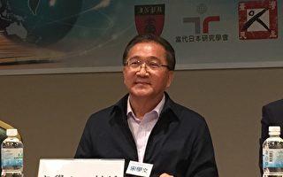 台学者:台湾获信赖 重返未来国际舞台