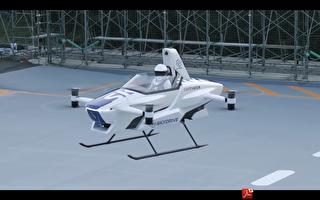 日本飛行車完成載人試飛 預計2023年上市