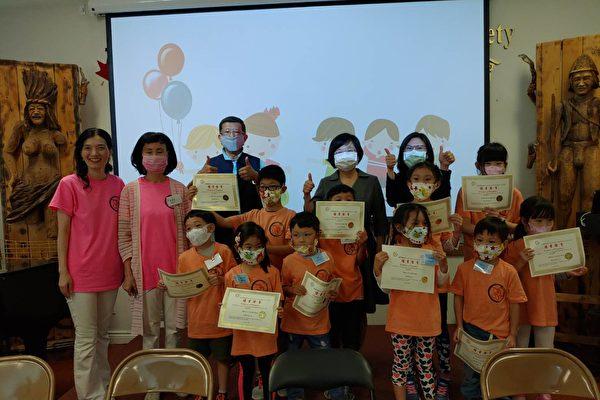 圖:「薪傳藝術坊」主辦為期五天的「兒童文化暑期夏令營」,8月28日圓滿結束。 (薪傳藝術坊提供)