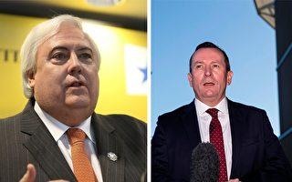 西澳紧急立法避巨额索赔 帕尔默誓言上诉高院