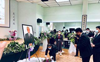 8日父亲节 洛台馆举办前总统李登辉追思会